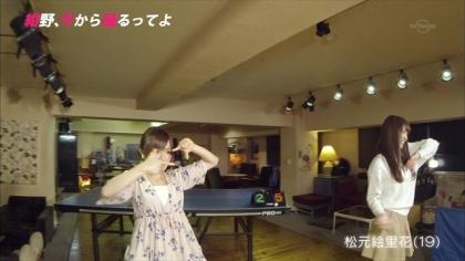 151202紺野、今から踊るってよ (1)