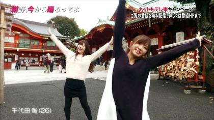 151203紺野、今から踊るってよ (2)