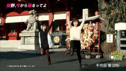 151203紺野、今から踊るってよ (4)