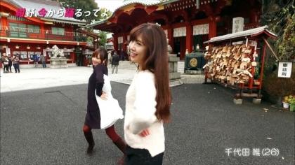 151203紺野、今から踊るってよ (3)