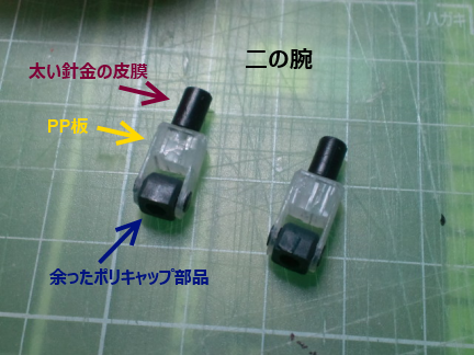 2015120712073041a.png