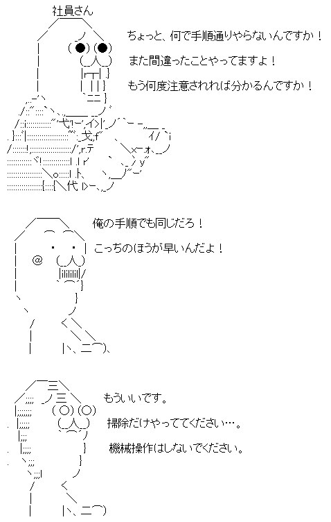 20160129_01.png