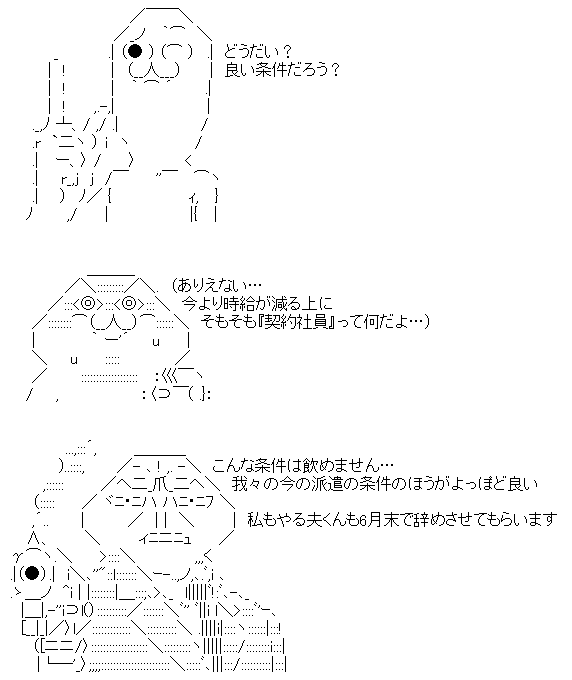 20160521.png