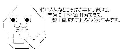 20160720.jpg