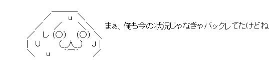 bakkure20160227.png