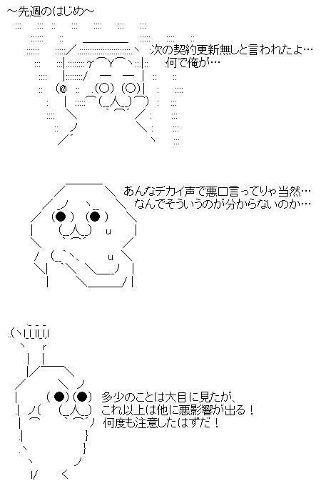s-20130731_02.jpg