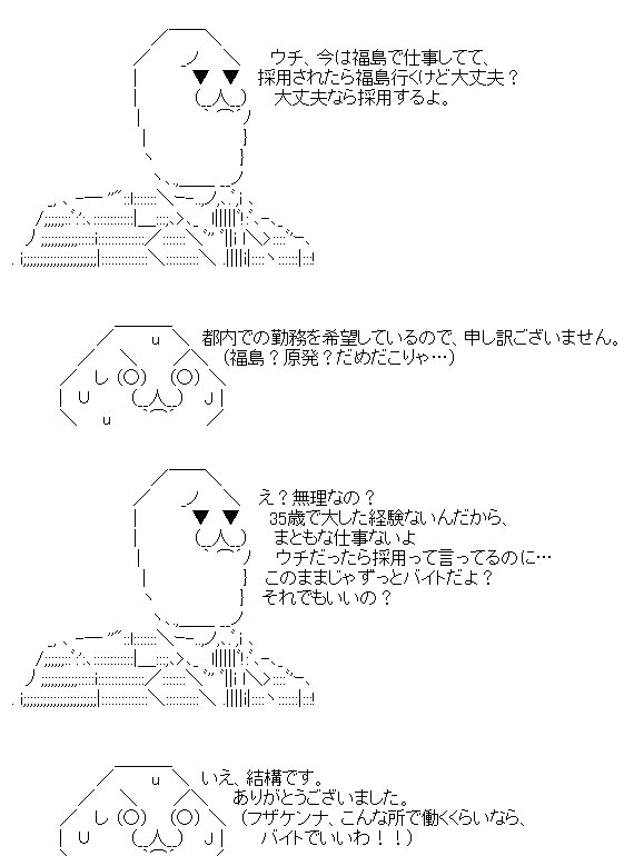 s-20160818_03_keibi.jpg