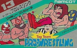 タッグチームプロレスリング