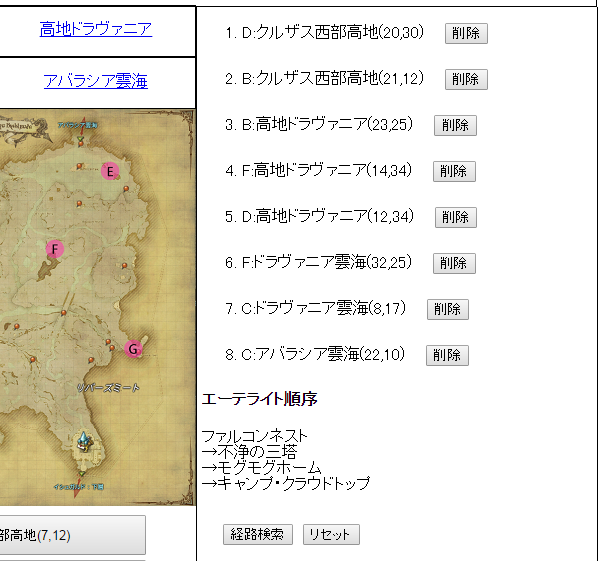 map_dis3.png