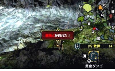 村 キークエ mhx