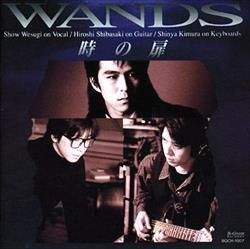 お前ら『WANDS』ってバンド知ってる?