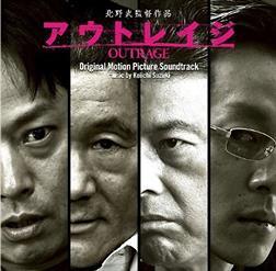 ここ数年の『ビートたけしの映画』wwwwww