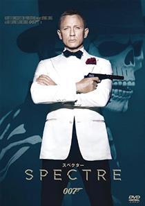 2015年『最も苦情が来た映画』!1位『007 スペクター』 2位『キングスマン』 3位『ミニオンズ』