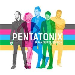 世界的アカペラグループ『Pentatonix』が「Perfume」カバー 日本独自企画アルバムに収録