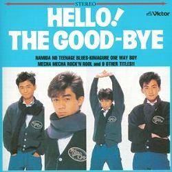 「ジャニーズ」にはTOKIOも超える最高のポップロックバンドがいた。その名も『ザ・グッバイ』