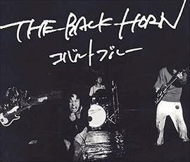 『THE BACK HORN』とかいうコバルトブルーのみのバンド
