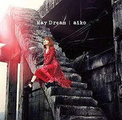 『aiko』の新作は「夏バテ」と「微熱」、アニメ映画「聲の形」の主題歌