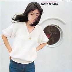 『大貫妙子』の名盤2ndアルバム 「SUNSHOWER」がカセットテープ再発