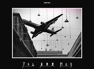 『BUCK-TICK』新アルバム「アトム 未来派 No.9」トレイラー公開!