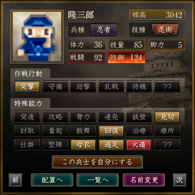 20160601163030ce4.png