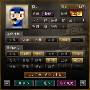2016060317081244c.png