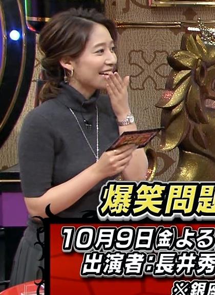 吉田明世 横乳キャプ・エロ画像4