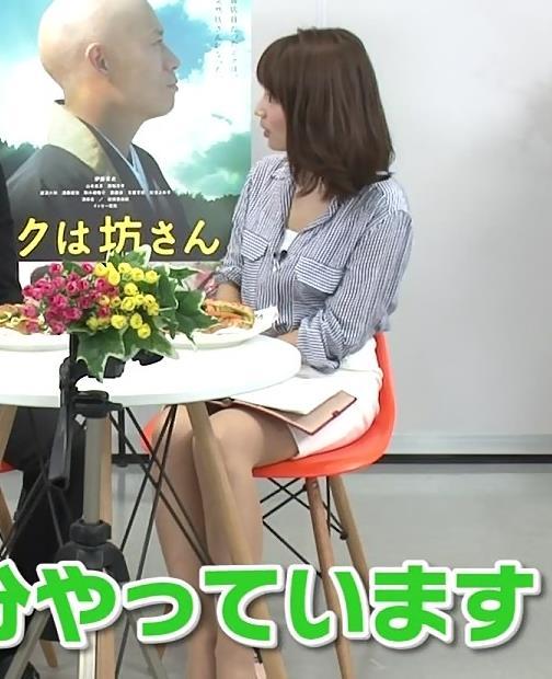 長野美郷 ミニスカートキャプ・エロ画像3