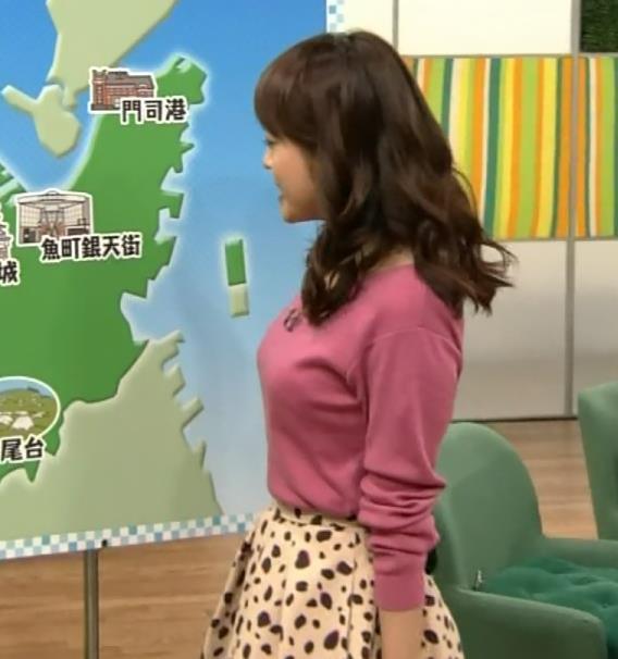 片山千恵子 巨乳を横からキャプ画像(エロ・アイコラ画像)