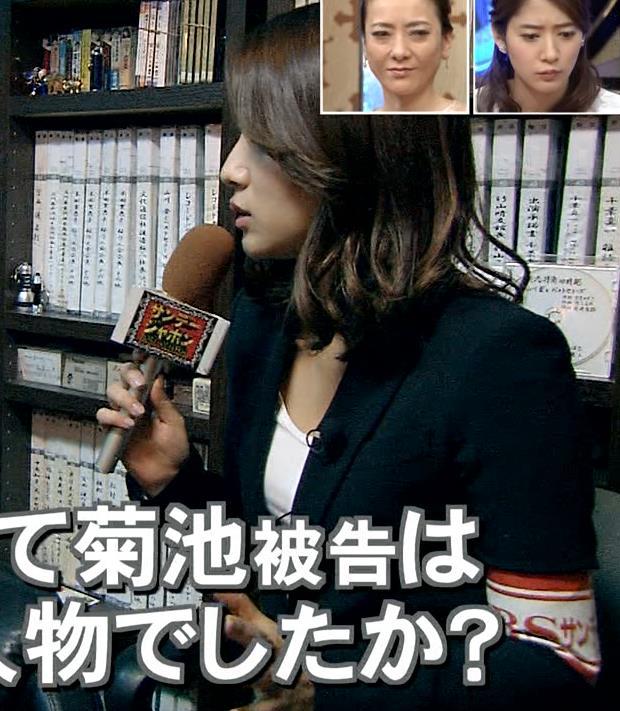 吉田明世 少し胸元が開いた服キャプ画像(エロ・アイコラ画像)