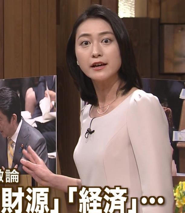 小川彩佳 横乳画像4