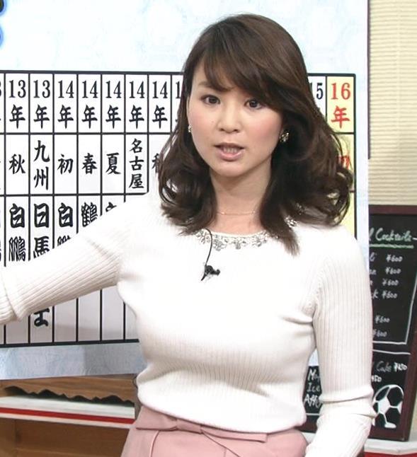 秋元玲奈 巨乳画像2