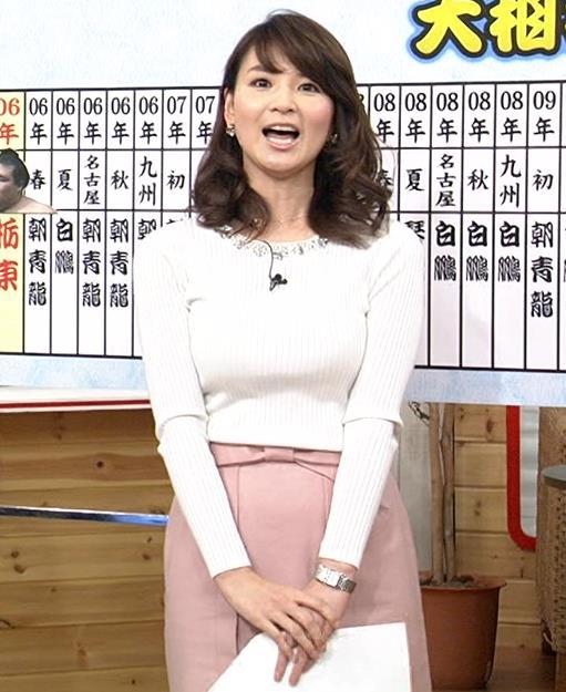 秋元玲奈 巨乳画像4
