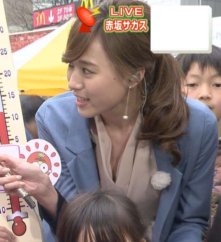 笹川友里 前かがみで胸チラしてたキャプ画像(エロ・アイコラ画像)