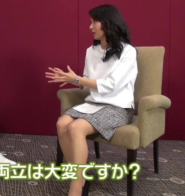 杉野真実 ミニスカ美脚(NEWS ZERO)キャプ画像(エロ・アイコラ画像)