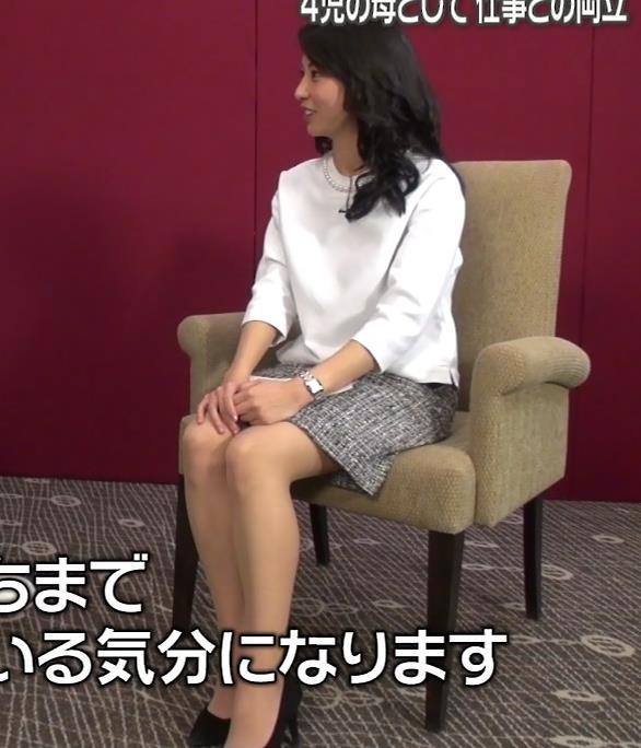 杉野真実 ミニスカート画像2