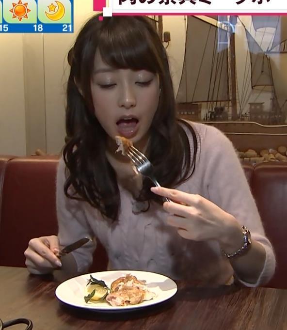 宇垣美里 お口を開けて食べているところキャプ画像(エロ・アイコラ画像)