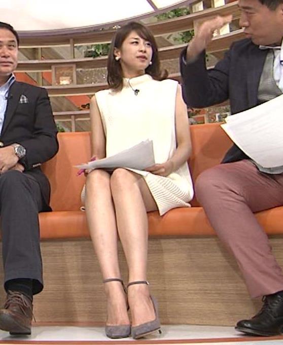 加藤綾子 下から撮られた美脚がエロ過ぎ!