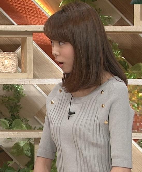 宮澤智 横乳画像6