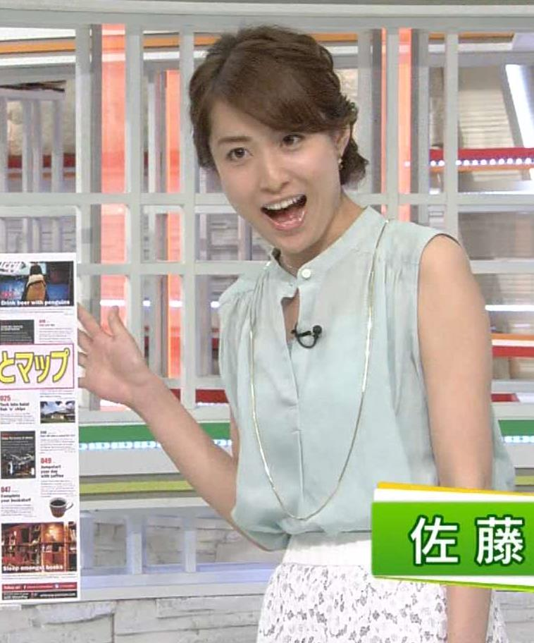 佐藤渚 ノースリーブの白い肌キャプ画像(エロ・アイコラ画像)