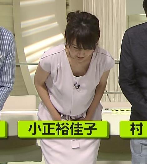 小正裕佳子 前かがみ胸チラキャプ画像(エロ・アイコラ画像)