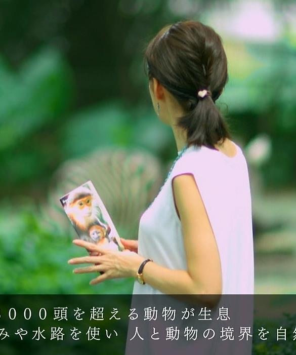中野美奈子 横乳がなんかエロいキャプ画像(エロ・アイコラ画像)
