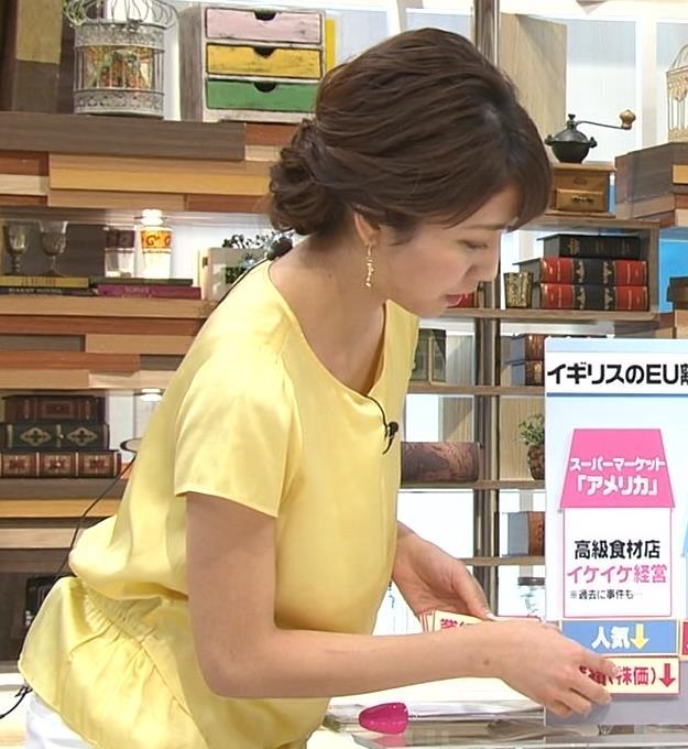 三田友梨佳 黄色いシャツキャプ画像(エロ・アイコラ画像)