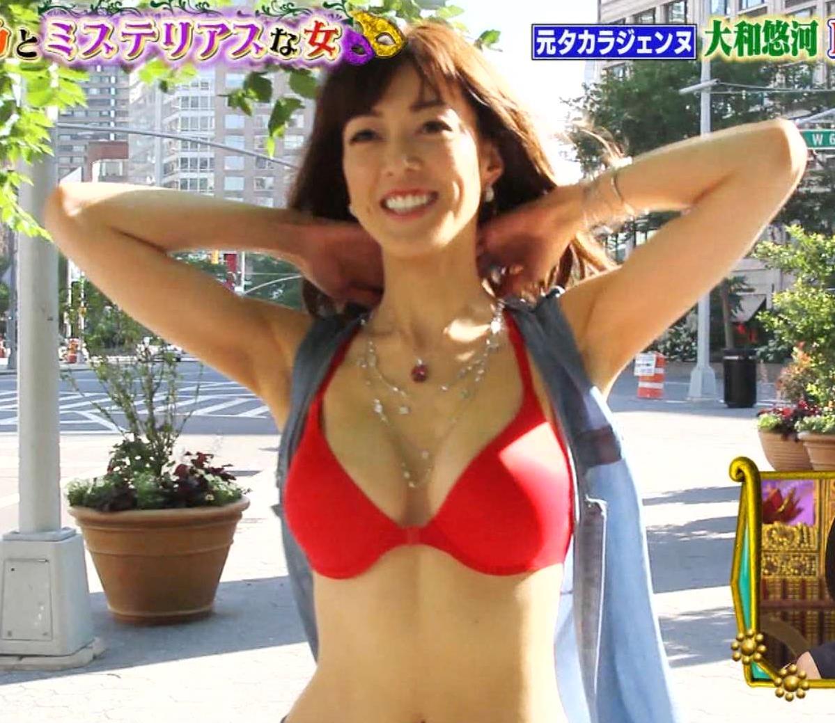 大和悠河  元宝塚の巨乳水着(ビキニ)エロ画像キャプ画像(エロ・アイコラ画像)