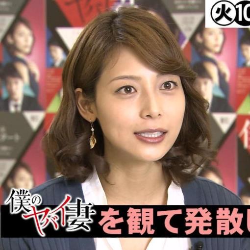 相武紗季 「僕のヤバイ妻」番組宣伝キャプ画像(エロ・アイコラ画像)