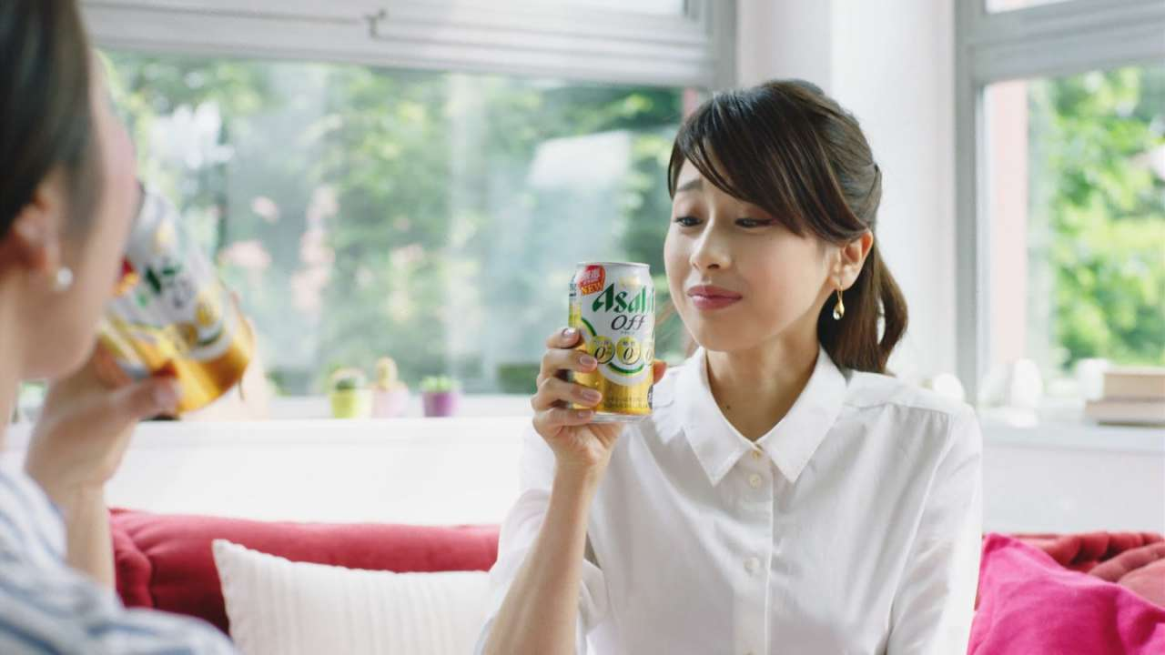 加藤綾子 横乳画像2