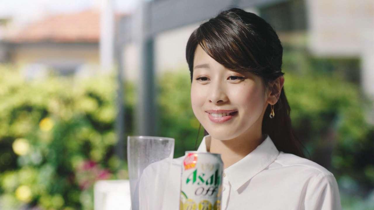 加藤綾子 横乳画像13