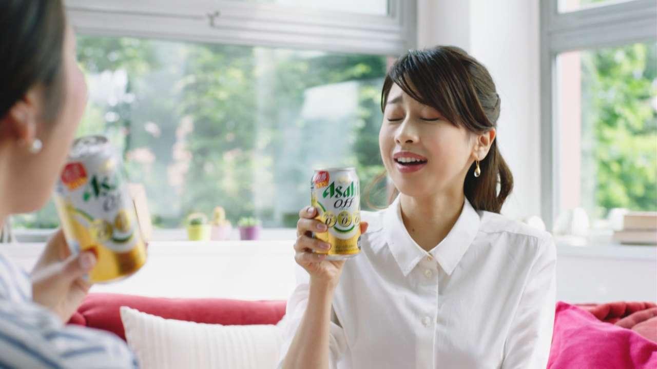 加藤綾子 横乳画像3