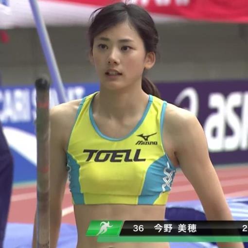 今野美穂 美人棒高跳び選手 過激な陸上のユニフォームキャプ画像(エロ・アイコラ画像)