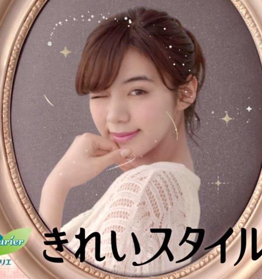 池田エライザ 「ロリエ きれいスタイル」CMキャプ画像キャプ画像(エロ・アイコラ画像)