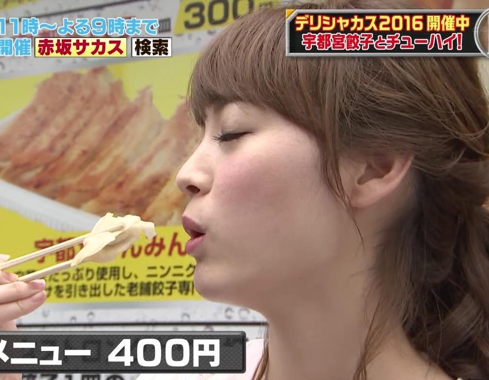 新井恵理那 餃子の食べ方がエロく見えてしまうキャプ画像(エロ・アイコラ画像)